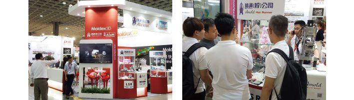 Thank you for visiting our booth at the Taipei Int'l Mold & Die Industry Fair